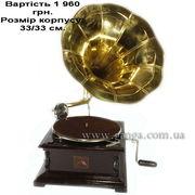 Купить граммофон,  патефон Киев (в Украине)