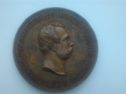 Продам памятную медаль