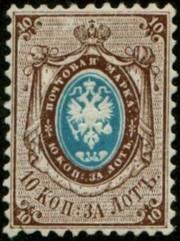Куплю почтовые марки и почтовую корреспонденцию СССР,   Украины и мира.
