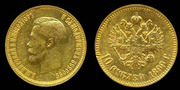 Продам монеты Николая