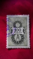 Продам  почтовую марку Венгрии.